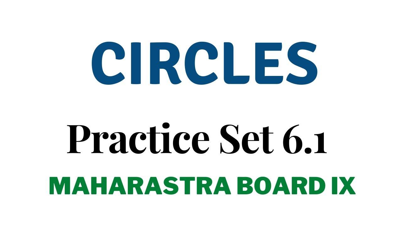 SSC Class 9 | Geometry | Circles | Practice Set 6 1