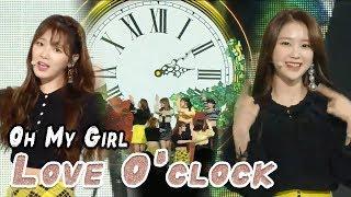 [HOT] OH MY GIRL - Love O'clock, 오마이걸 - 러브 어클락 Show Music core 20180224