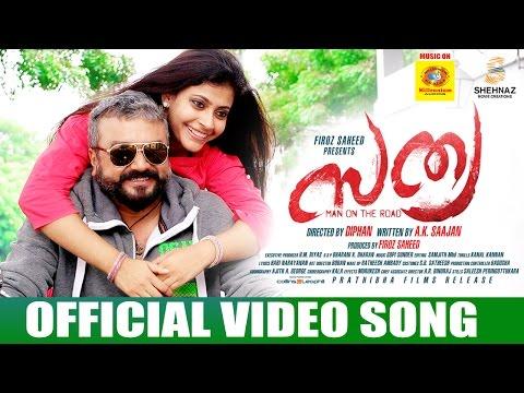 Njan Ninne Thedi Varum | Sathya Movie Official Video Song 2017 | Jayaram | Parvathy Nambiar