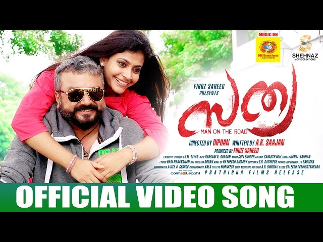 Njan Ninne Thedi Varum | Sathya Movie Official Video Song 2017 | Jayaram | Parvathy Nambiar