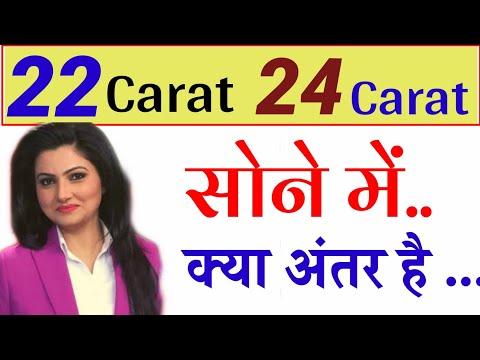 22 carat 24