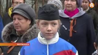 В Мурманске открыли памятную доску генералу Владимиру Щербакову