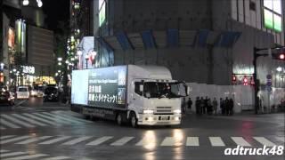 渋谷を走行する、吉井 和哉 2015年10月7日発売 「ドラゴンボール超」OP...