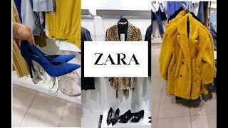 Шоппинг влог# ZARA/ Новинки на ОСЕНЬ