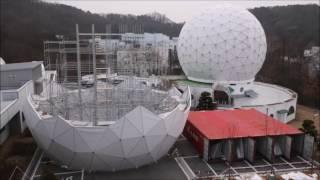 한국천문연구원 전파망원경 돔교체