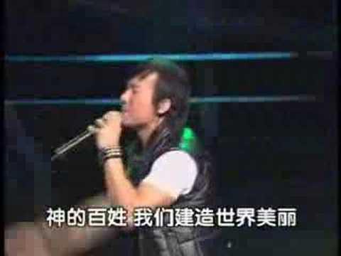 劉畊宏 - 興起建造 - YouTube