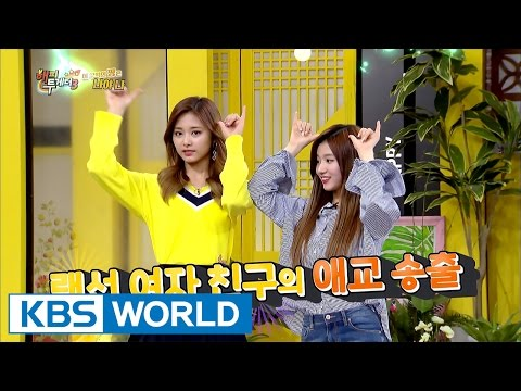 "Tzuyu and Sana dances point moves of ""Signal"" [Happy Together / 2017.05.18]"