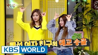 "Video Tzuyu and Sana dances point moves of ""Signal"" [Happy Together / 2017.05.18] download MP3, 3GP, MP4, WEBM, AVI, FLV Januari 2018"