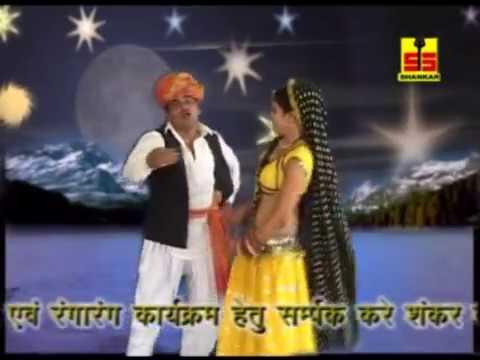 Rajasthani Devotional Song || Kamleshwar Thara Dungra Mein Amritdhara || Hemraj Saini