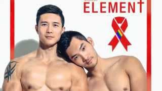 Repeat youtube video ELEMENT HIV Awareness Campaign 2015
