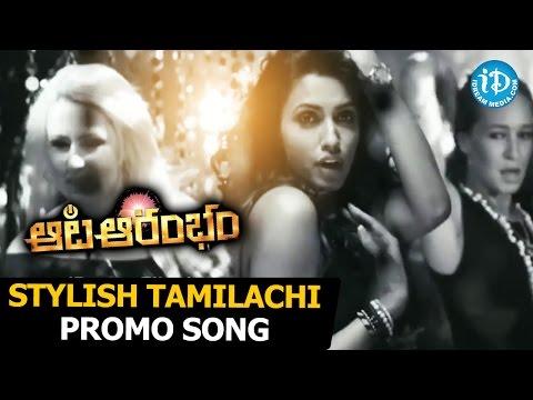 Aata Aarambam Songs   Stylish Tamilachi Promo Song  Ajith Kumar  Arya  Nayantara  Taapsee Pannu