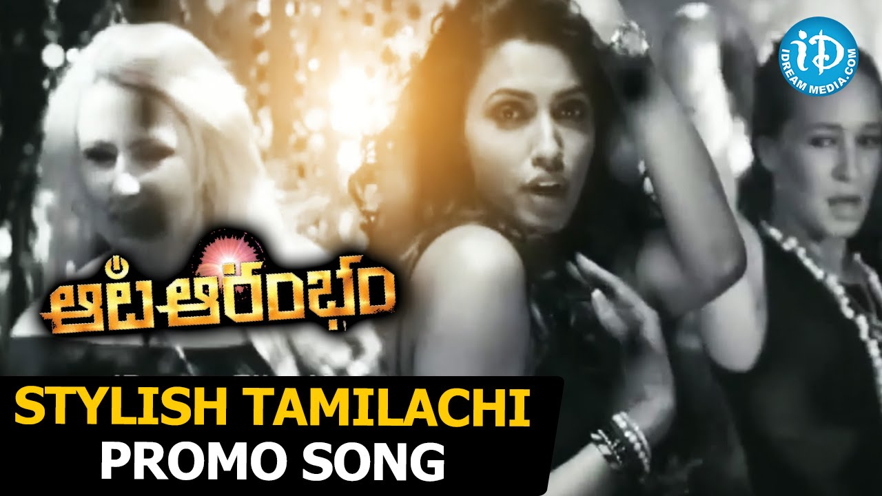 Stylish aarambam tamilachi mp3 free download