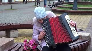 Попурри народных мелодий юной баянистки! Brest-sity! Street! Music!