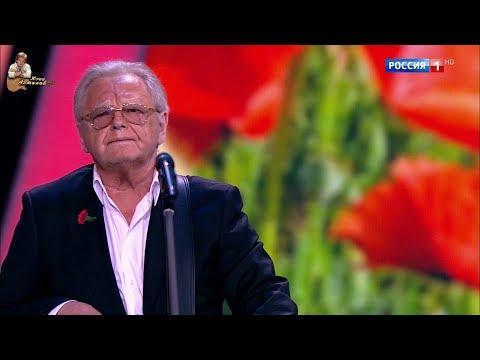 МАКИ ЮРИЙ АНТОНОВ MP3 СКАЧАТЬ БЕСПЛАТНО