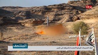 ماوراء التصريحات الإيرانية المتكرره بالسيطرة على اليمن | تقرير يمن شباب