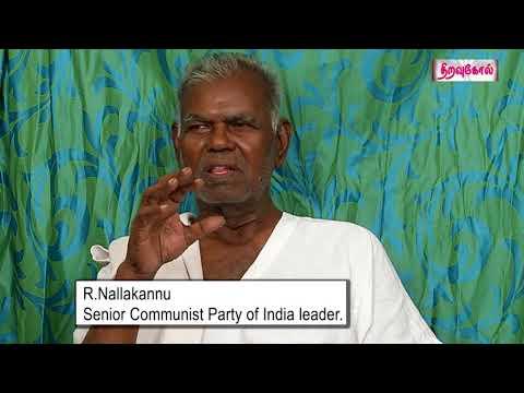 R.Nallakannu