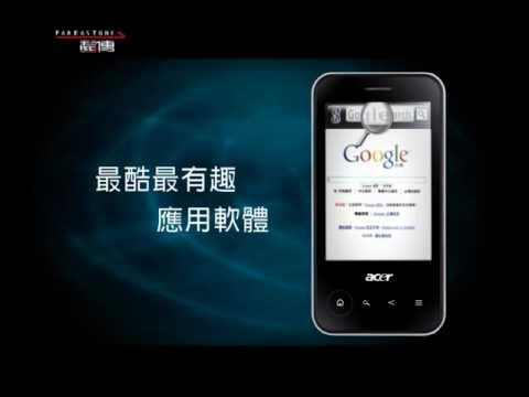 Acer beTouch E400 酷樂機