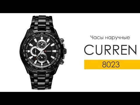 Мужские часы наручные CURREN 8023 Black
