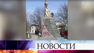 Под Одессой вандалы осквернили нацистской символикой памятник «Слава труду».
