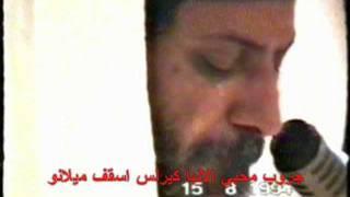 13 الانبا كيرلس اسقف ميلانو عظة محاسبة النفس
