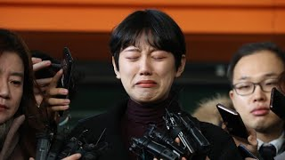 '양예원 사진 유포ㆍ추행' 40대 징역 2년6개월 / 연합뉴스TV (YonhapnewsTV)