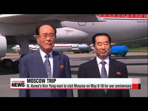 N. Korea′s Kim Yong-nam to visit Moscow on May 8-10 for war anniversary   북한 김영남