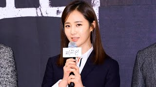 [S영상] 소녀시대 유리, '지성과 감정씬, 눈물이 멈추지 않아' (피고인 제작발표회)