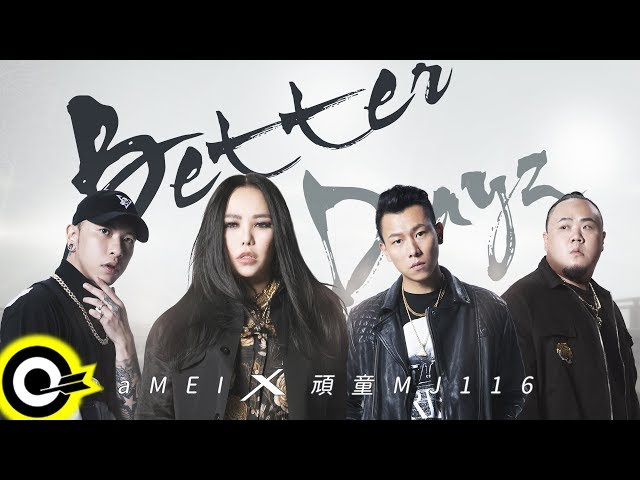 頑童MJ116 feat. aMEI 張惠妹【Better Dayz】『完美世界M』遊戲主題曲 Official Music Video (5K Video)
