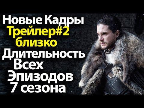 Игра престолов 6 сезон смотреть онлайн hd 720 lostfilm