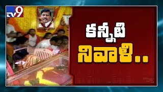 Chandrababu to pay tributes to Siva Prasad today - TV9