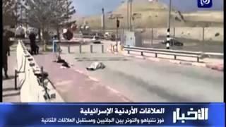 تساؤلات حول مستقبل العلاقات الأردنية الإسرائيلية عقب تصريحات نتنياهو