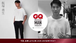 GQ MSMS エントリーNo.016  飯塚勇生 サントスマイト 検索動画 28