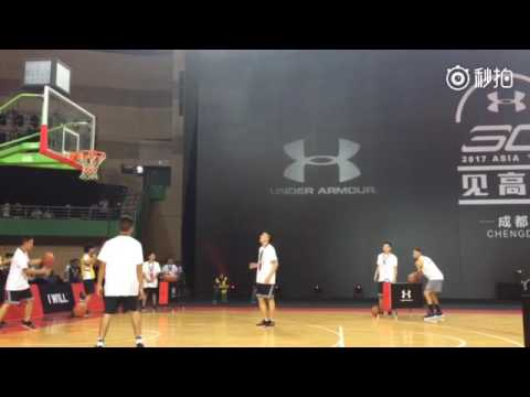 Stephen Curry hits 19 of 25 three-pointers incl all 5 in last rack in Chengdu, China #SC30AsiaTour