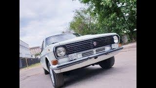 Волга ГАЗ 2410 VOLGA GAZ 2410 1989г.в. пр.38т.км! Made in USSR