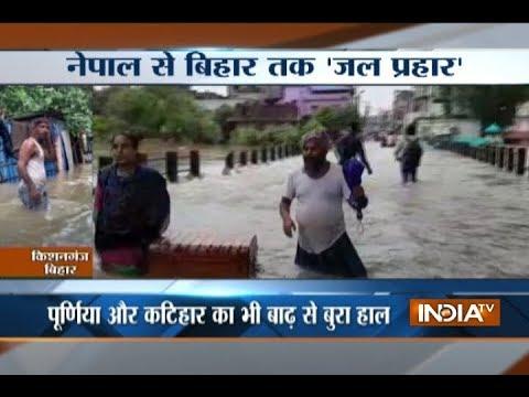 Aaj Ki Pehli Khabar | 14th August, 2017 - India TV
