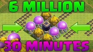 Clash Of Clans | FARMING MILLIONS! | BEST PLACE TO FARM 2017! NEW TH9 FARMING STRATEGY 2017
