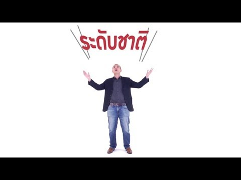 Click [by Mahidol] Pronunciation Part 1 (1/2) รวบรวมคำที่คนไทยออกเสียงผิดกันระดับชาติ