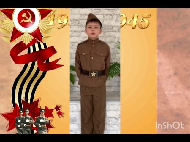 №644 Байгузин Дмитрий. Стихотворение