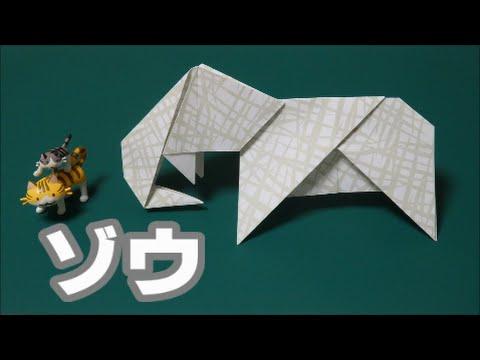クリスマス 折り紙 折り紙 ぞう : youtube.com