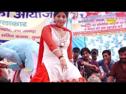 रितू जांगड़ा ने Desi Desi Song पे हिलाकर रख दिया | Haryanvi Dance | New Stage Dance | Trimurti