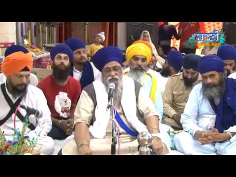 Giani Thakur Singh Ji Patiala Wale - Power of Brahm Kavach