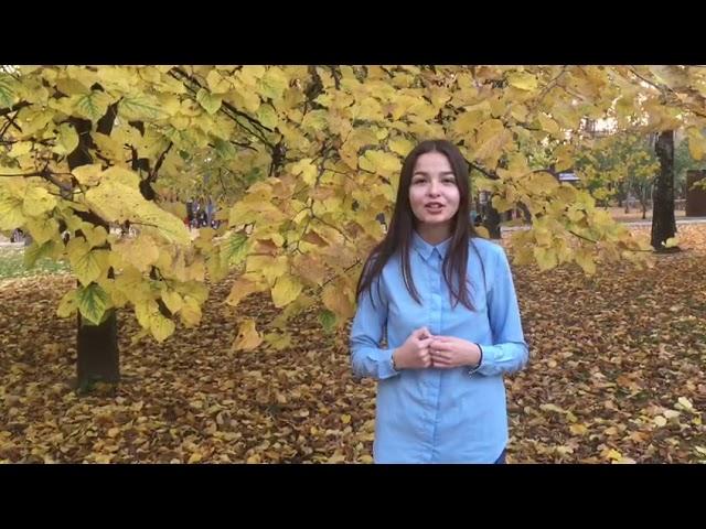 Наиля Акбулатова. Студентка 2 к. Литературного института им.М.Горького