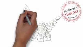 Картинки нарисованных монстров  Как поэтапно карандашом нарисовать монстра каменную башку(Как нарисовать монстра поэтапно карандашом. Именно этим вопросом задается каждый подросток сталкиваясь..., 2014-07-22T07:10:54.000Z)