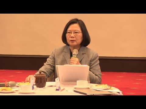 """""""Which country will be next?"""" Taiwan President Tsai replies to my question"""