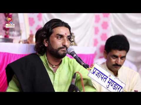 Kon hai vo kon hai kha se vo aaya bahubali song send by:- mahendra p.c modi