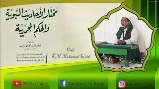 PENGAJIAN KITAB MUKHTARUL AHADITS | MUQODDIMAH | K.H M.SU'AIDI SUFYAN
