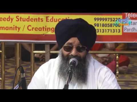 21-Sept-2018-Bhai-Lakhwinder-Singh-Ji-Sri-Darbar-Sahib-At-G-Moti-Bagh-Sahib-Delhi