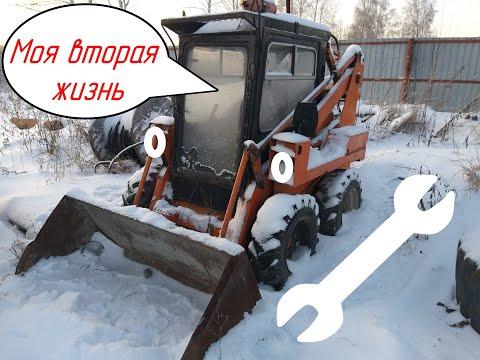 МКСМ-800 Начало...