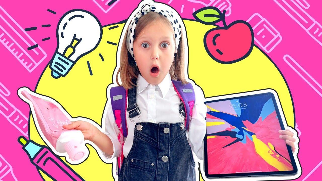 1 Сентября! Что Амелька возьмёт с собой в школу? Первый раз в Первый класс!