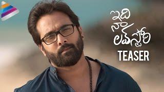 Tarun Idi Naa Love Story Movie TEASER |  Oviya Helan | Latest Telugu Movie Teasers |Telugu Filmnagar